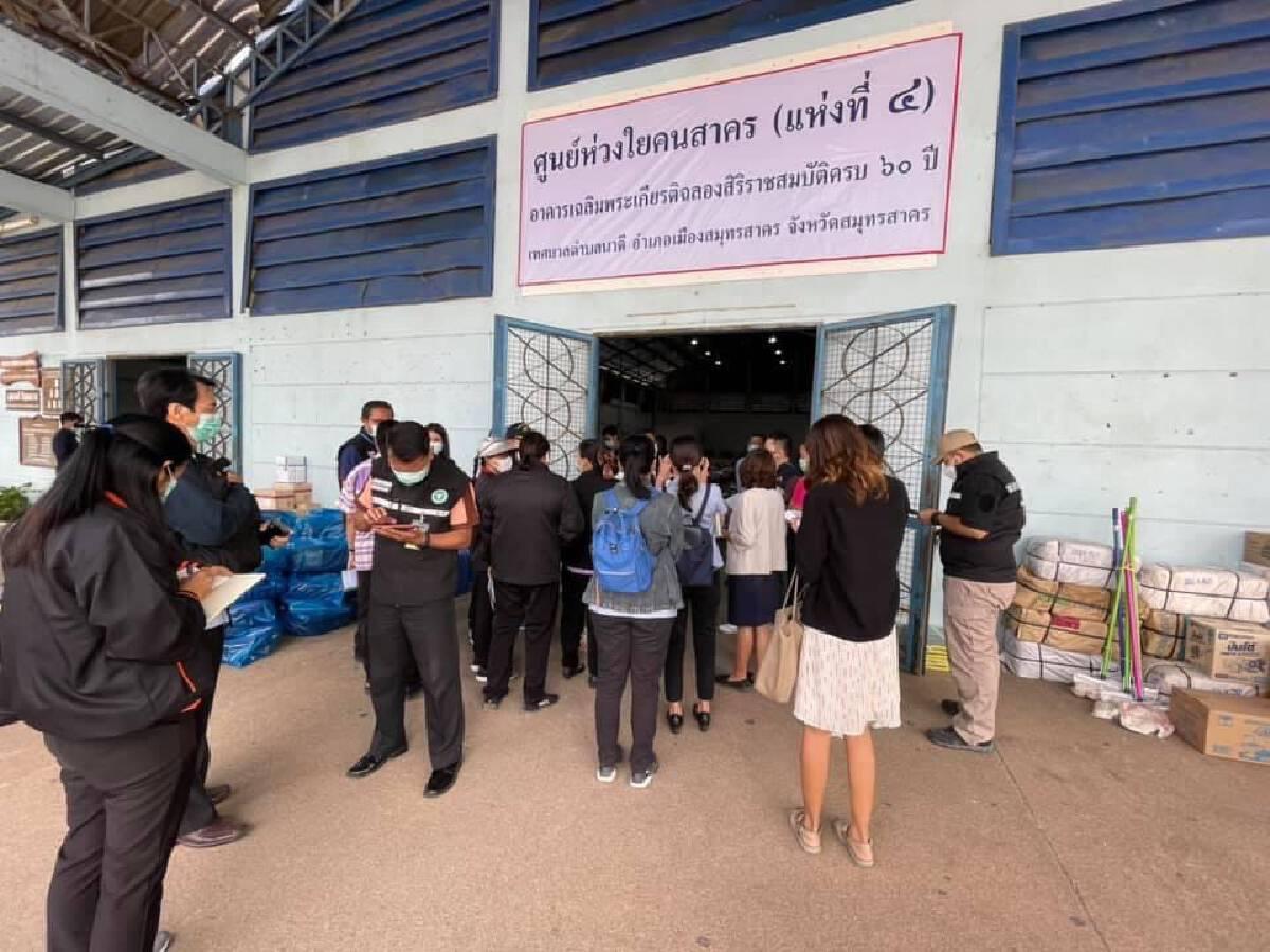 Fourth Samut Sakhon field hospital to open on Friday