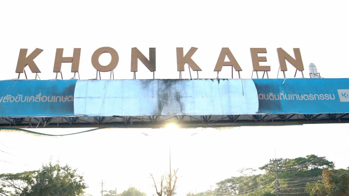 Fire 'kills dinosaur' in Khon Kaen