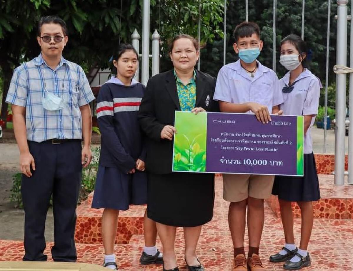 Kanchanaburi's Huay Kra Jao Pittayakom School wins third place for its 'Braided Rope from Plastic Bottles' idea.