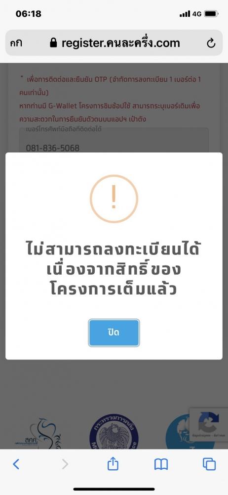 S__5054472.jpg
