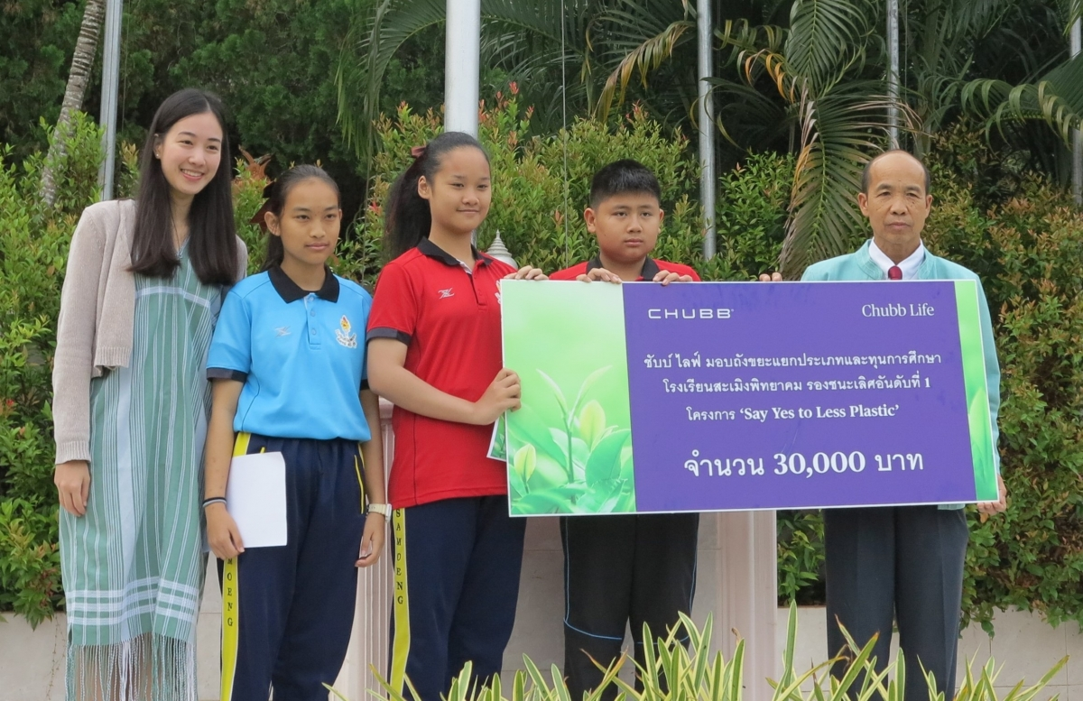 Chiang Mai's Samoeng Pittayakhom School wins second place for its 'Plastic Bottle Broom' idea.