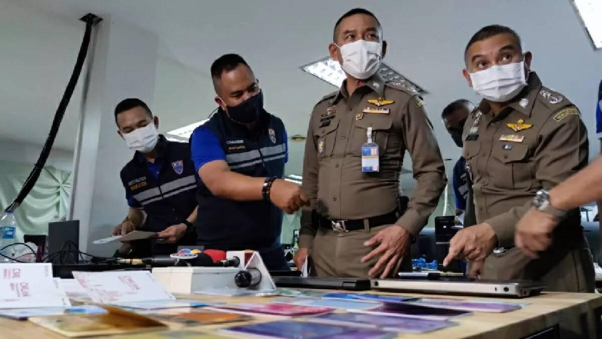Police crack down on Chinese-Singaporean loan shark gang