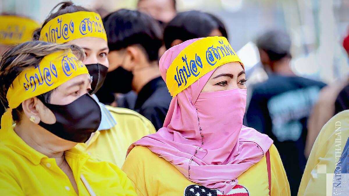 Pro-democracy protesters begin 250km march to Bangkok