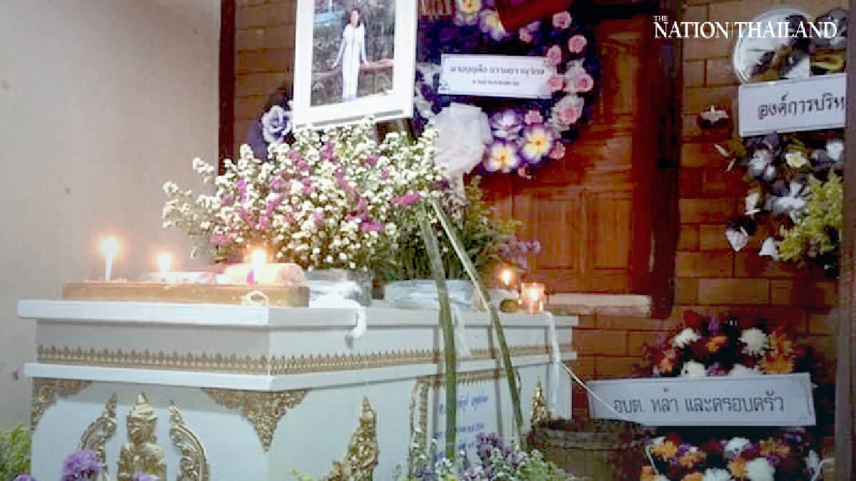 Mother of 'angelic' volunteer denies ever seeking compensation