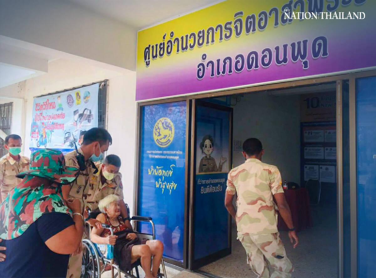 Photo credit: Don Phut District Office