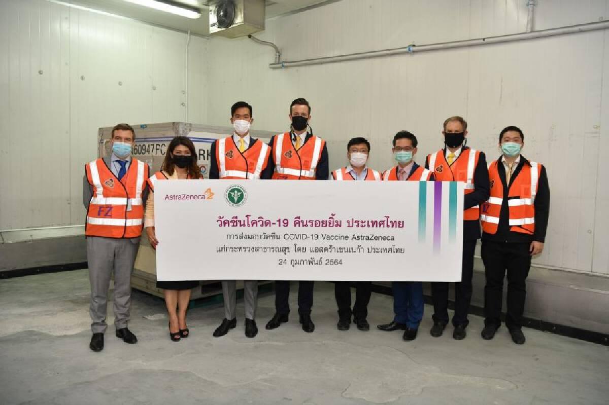 Over 100,000 AstraZeneca doses landed on Wednesday