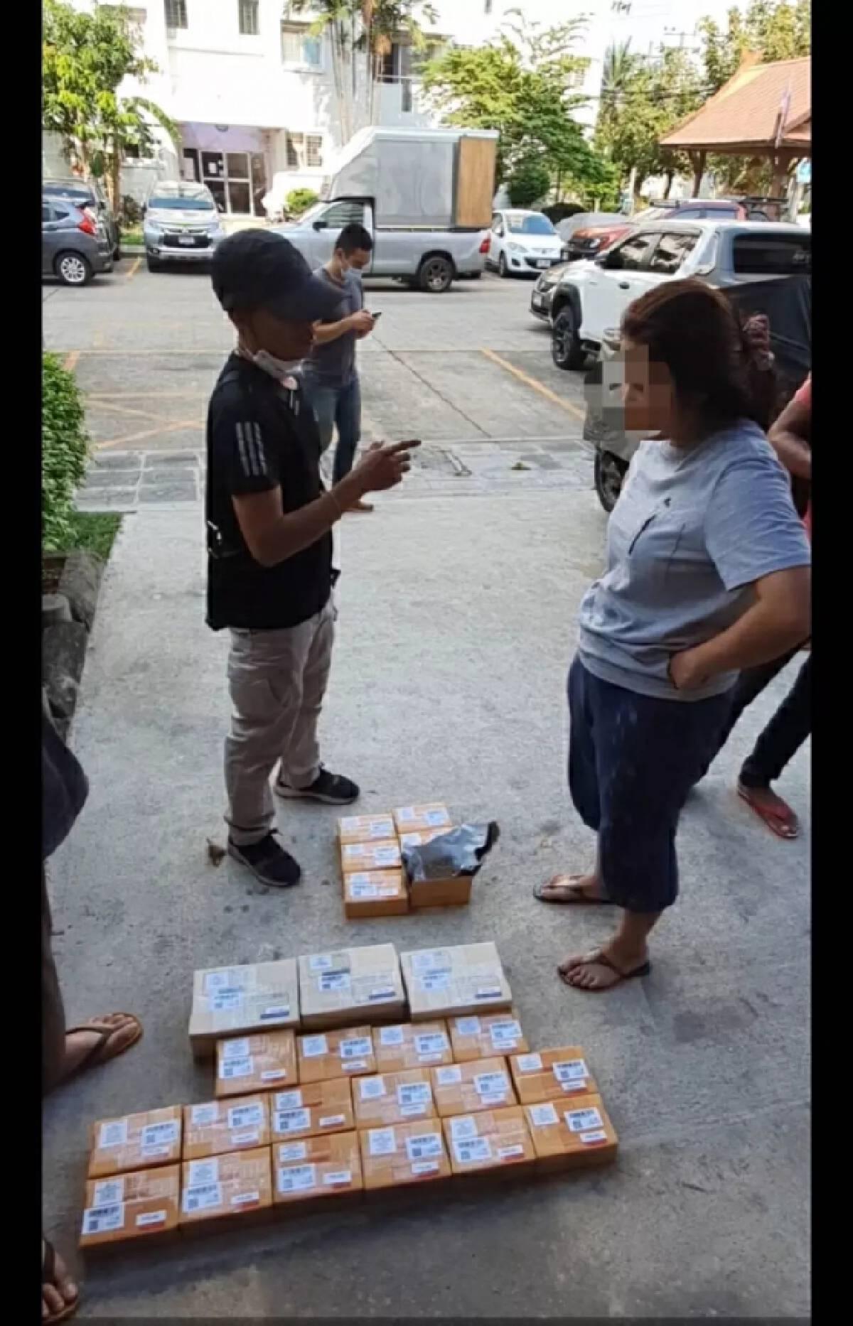 Four nabbed over online drug selling operation in Bangkok