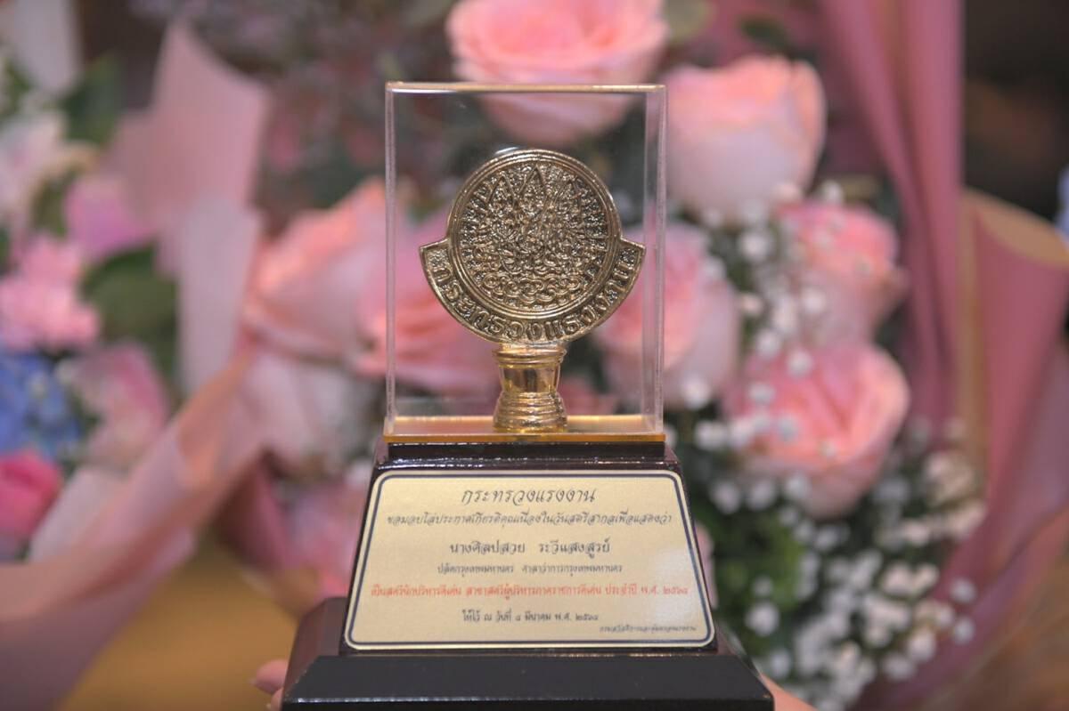 Outstanding Thai females honoured on International Women's Day