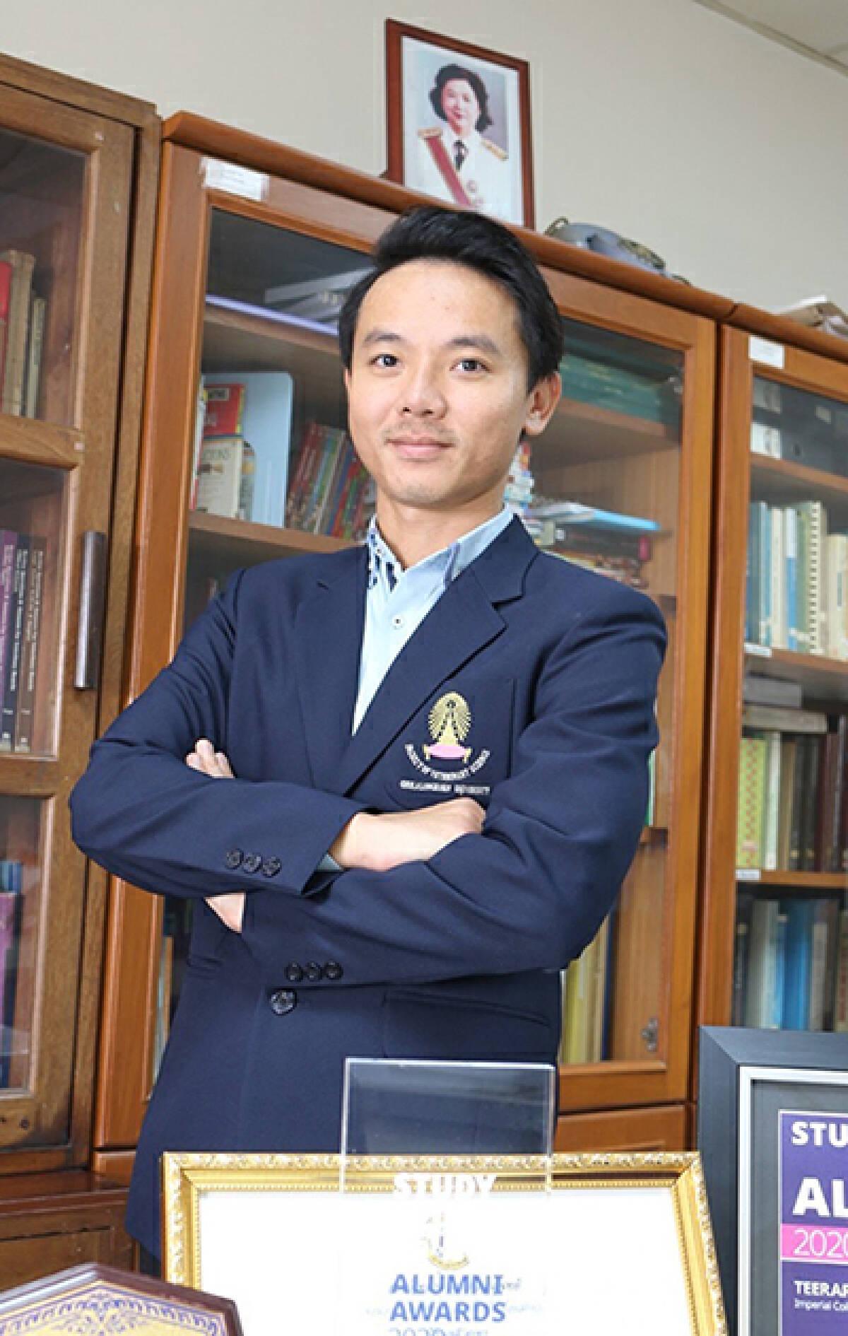 Dr Teerapong Yata