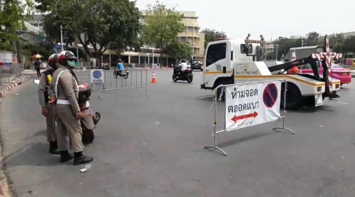 Police get ready for pro-democracy rally today