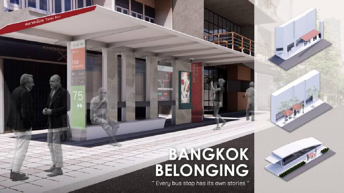 Winner in student category - 'Community-based design bus stop'