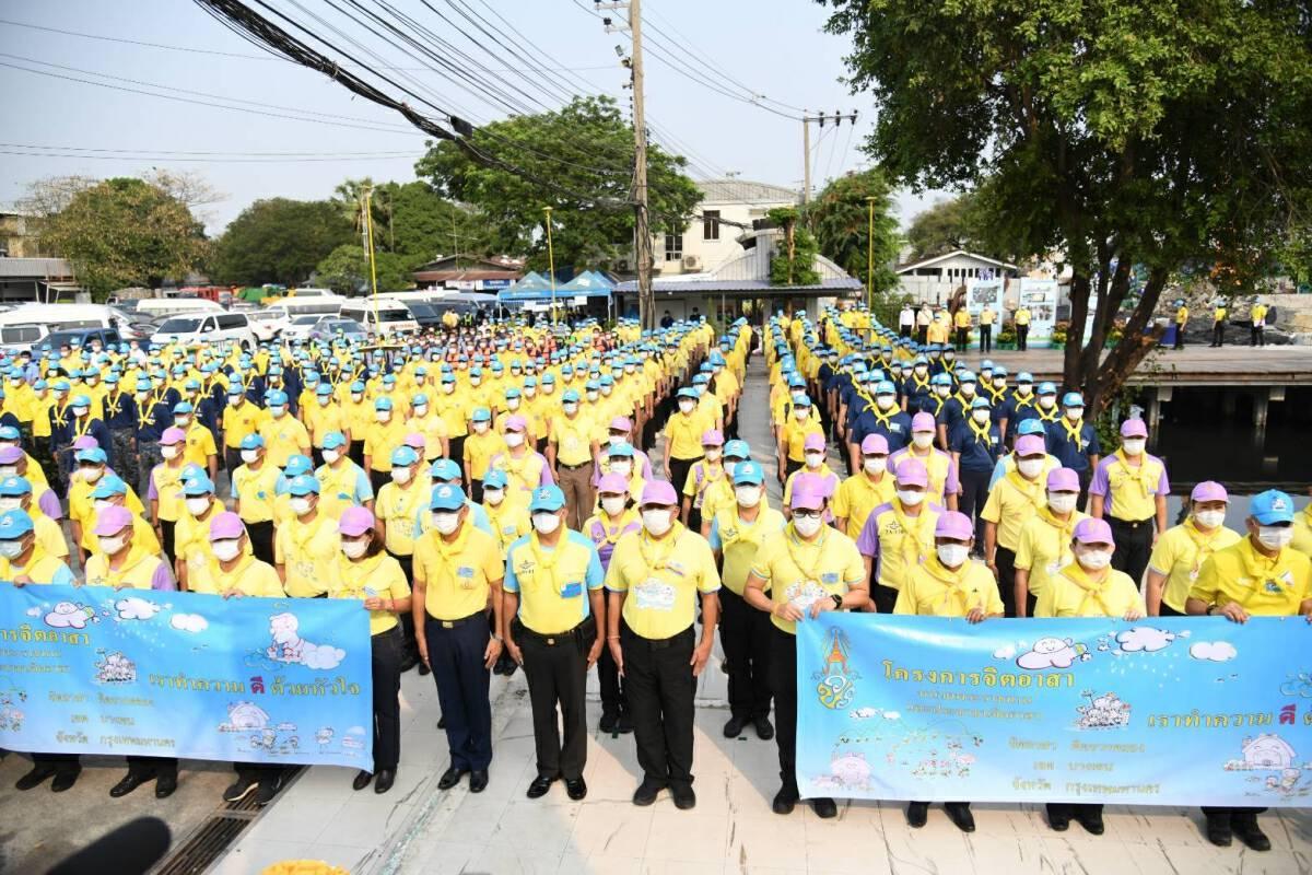 BMA kicks off Bangkok cleaning campaign by tidying up Lam Phak She canal