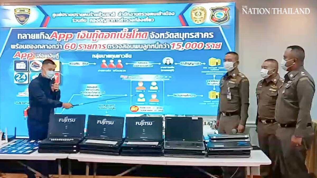 Police swoop in on shady loan-sharking operation in Samut Sakhon