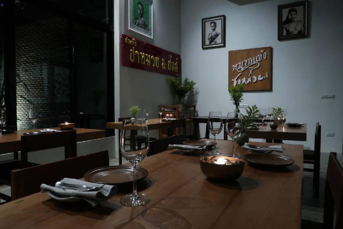 'Essence' of Asian cuisine captured in latest list of 50 best restaurants