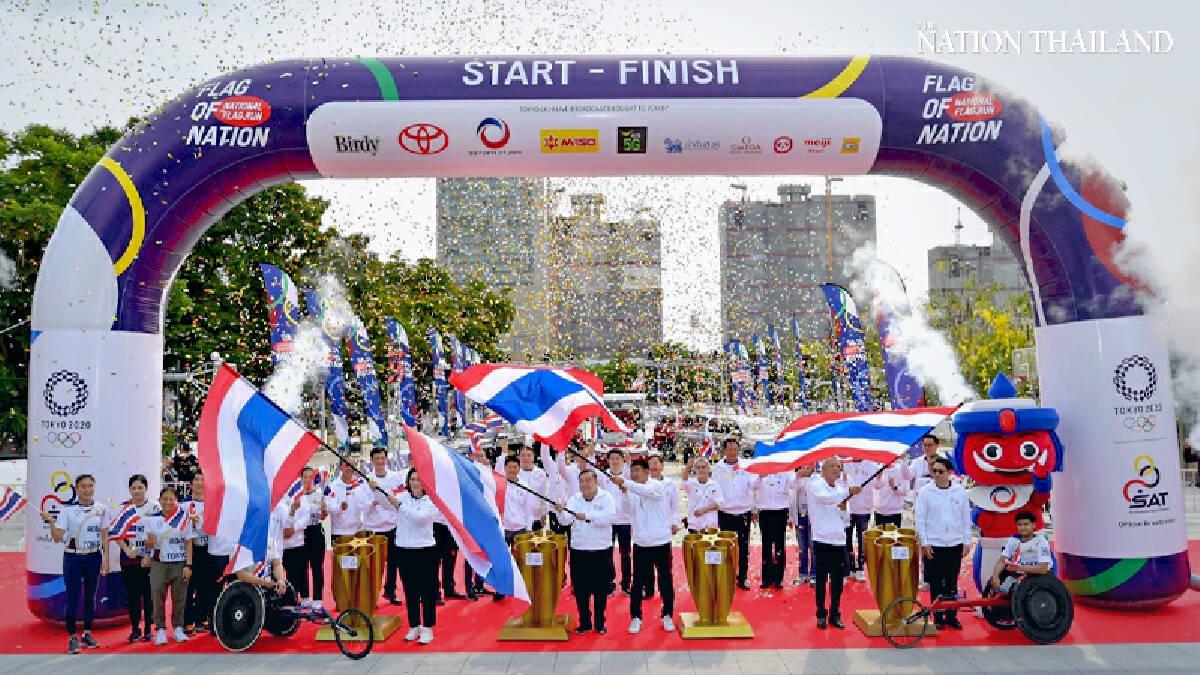 Somrak to begin relay of Thai flag for Tokyo Olympics on Sunday