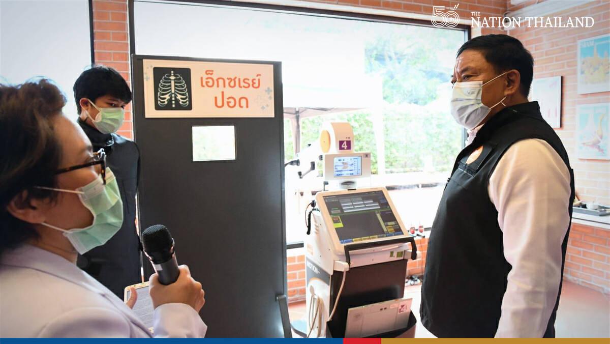 Bangkok gets new 'hospitel' in Bang Kapi