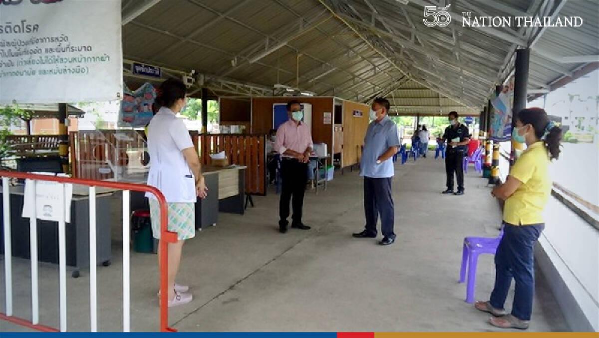 34 staff contract Covid at Trang hospital
