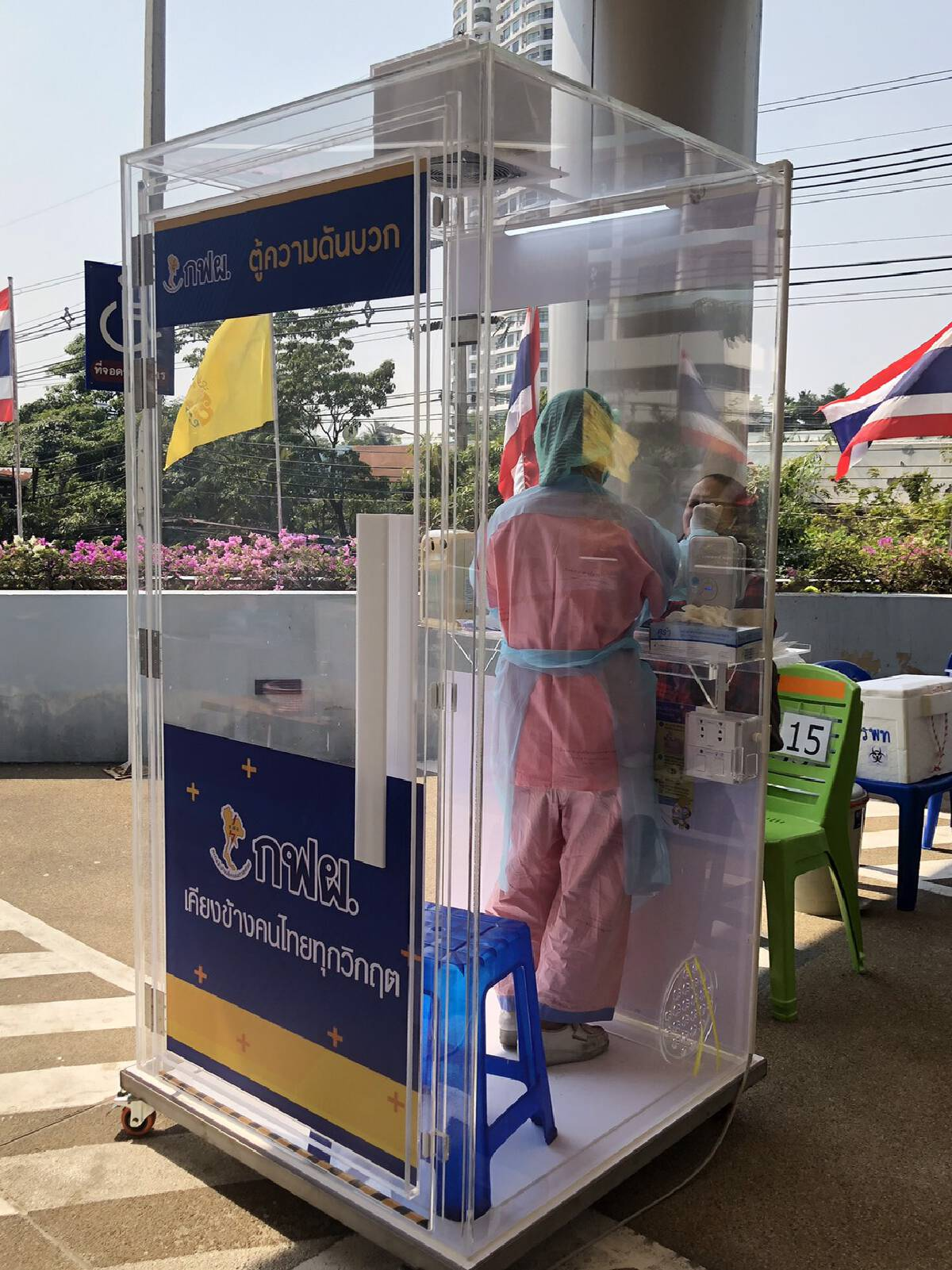 Egat to make more positive pressure cabinets for Covid testing