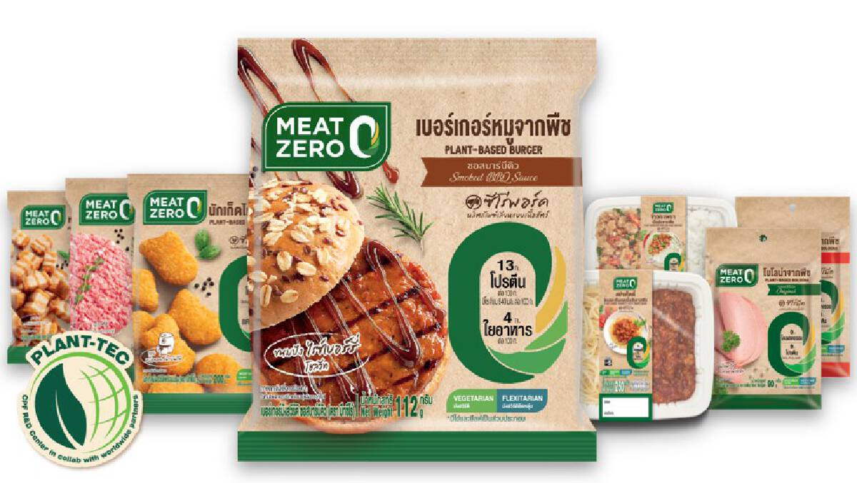Charoen Pokphand Foods PLC (CPF) launchs long-awaited plant-based