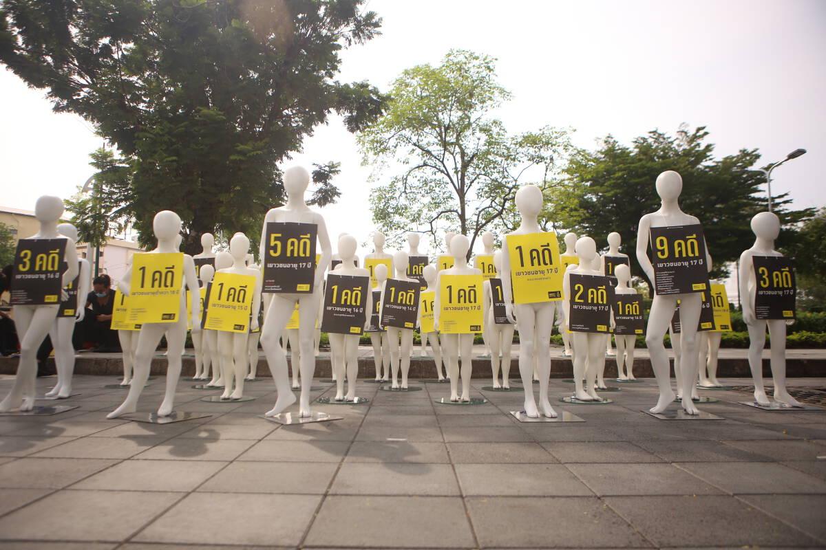 Thai govt must halt politically motivated charges against children: Amnesty