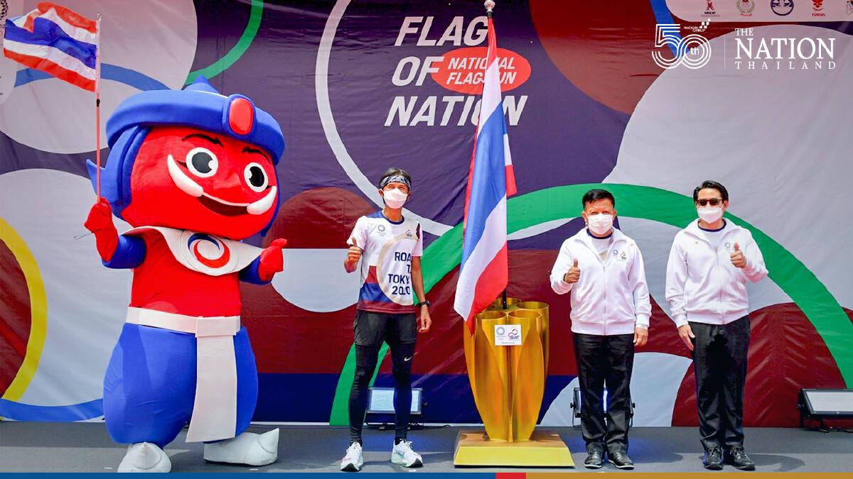 Toon Bodyslam rocks flag on last leg of Thailand's 4,606km Olympic relay