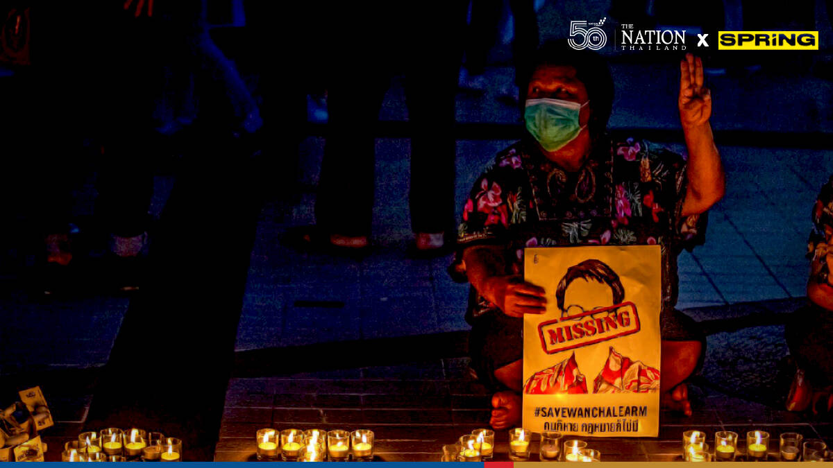 Bangkok activists demand justice on anniversary of Wanchalearm's disappearance