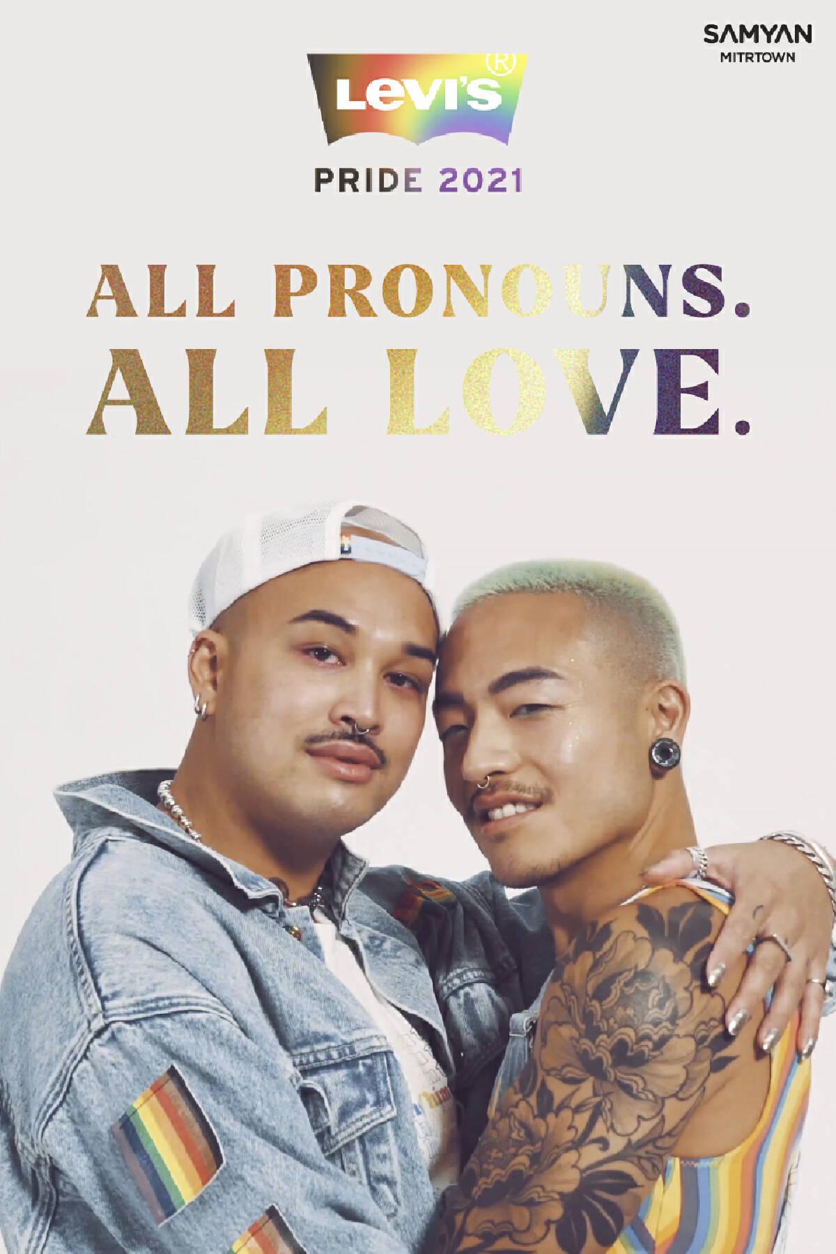 "Samyan Mitrtown supports the LGBTQIA+ community with ""SAMYAN MITR PROUD 100% LOVE"""