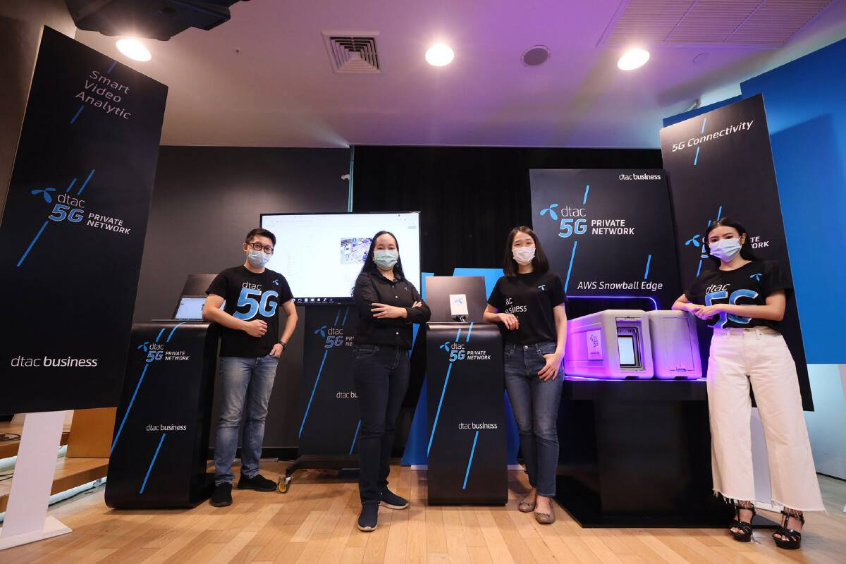 dtac launches proof-of-concept 5G Private Network to Boost Thai Industry