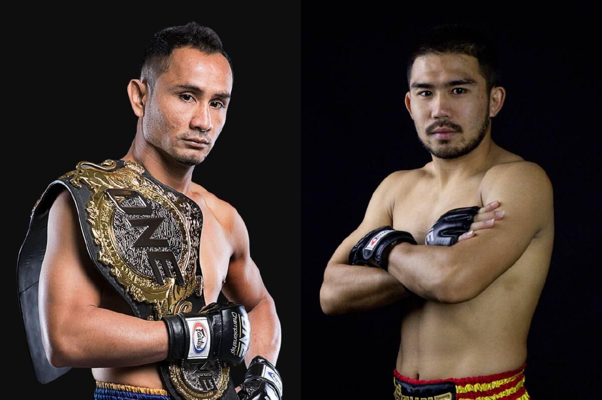 Sam-A to Defend ONE Strawweight Muay Thai World Title Against Prajanchai Aung La N Sang
