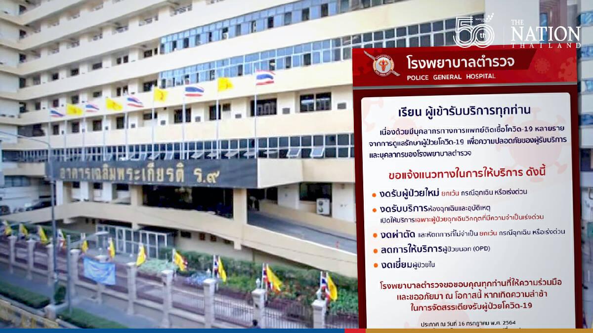 Ramathibodi, Police General hospitals suspend emergency room service, restrict outpatients