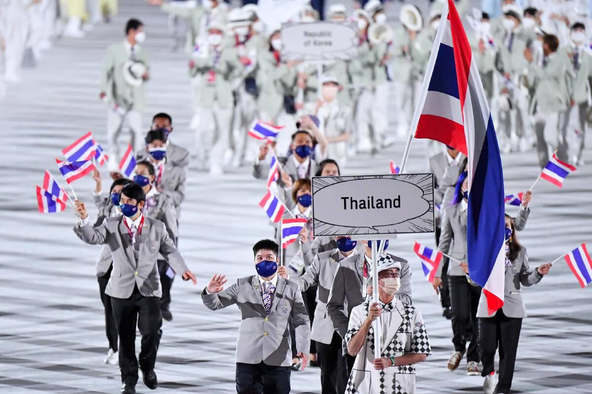 Thailand Athletes