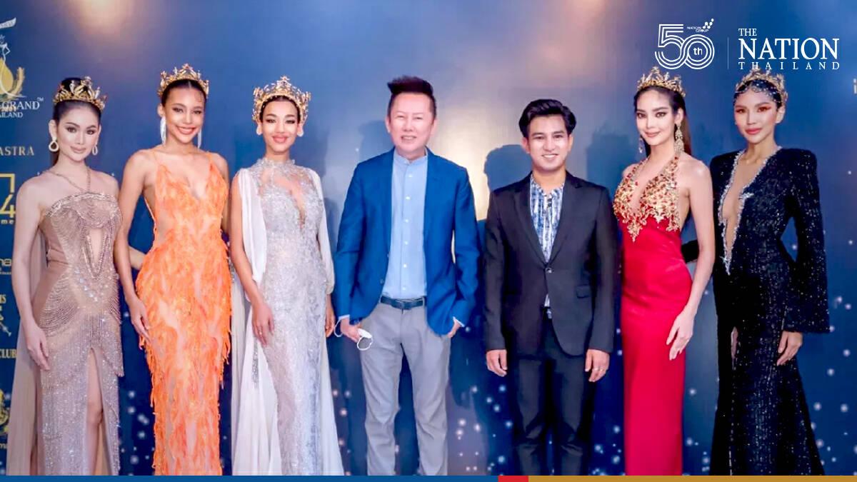 Samut Sakhon beauty contest latest Covid cluster as 22 test positive