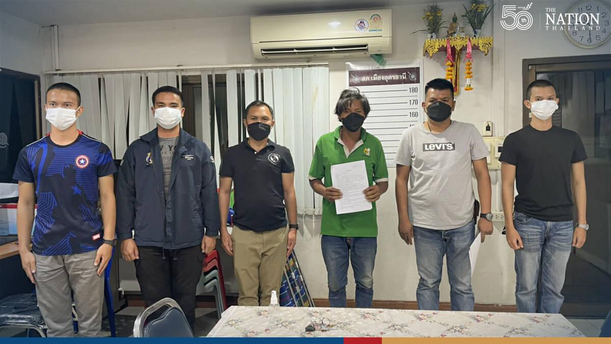 'Mastermind' behind online vaccine scam arrested in Saraburi
