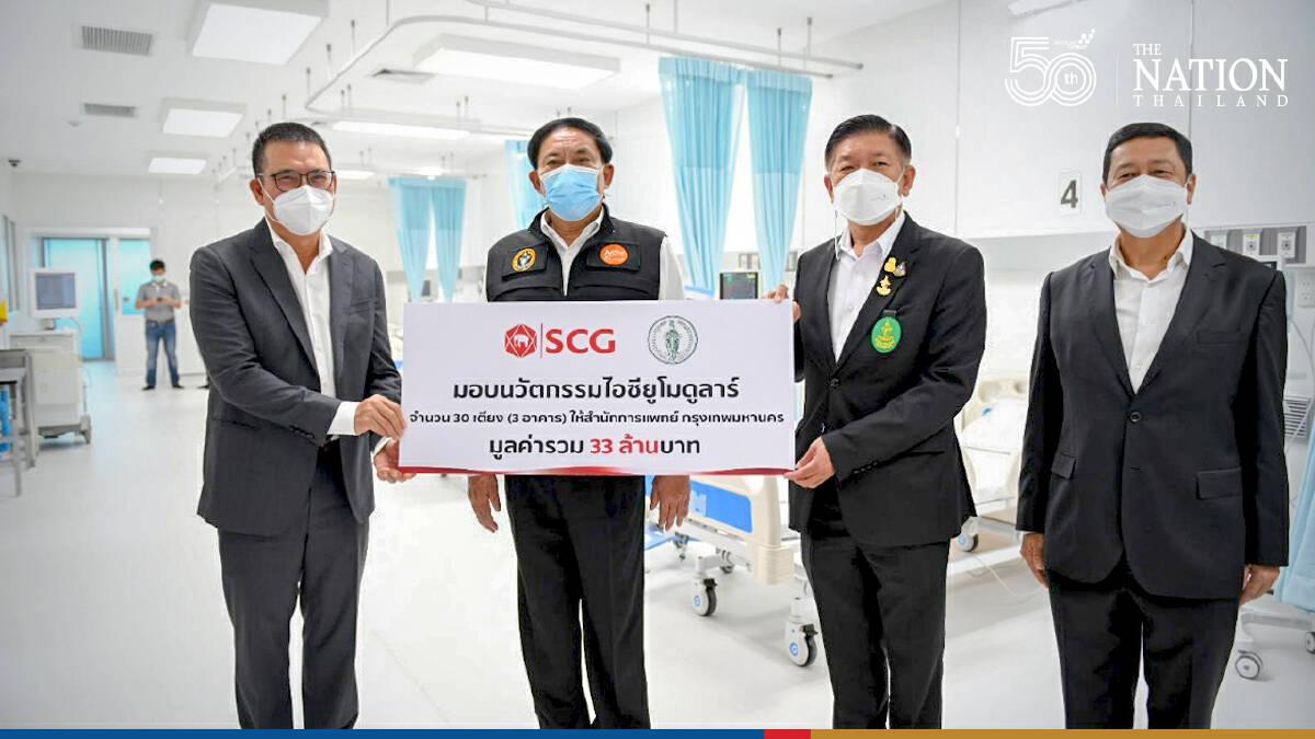 Bangkok opens first modular ICU to combat rising infections