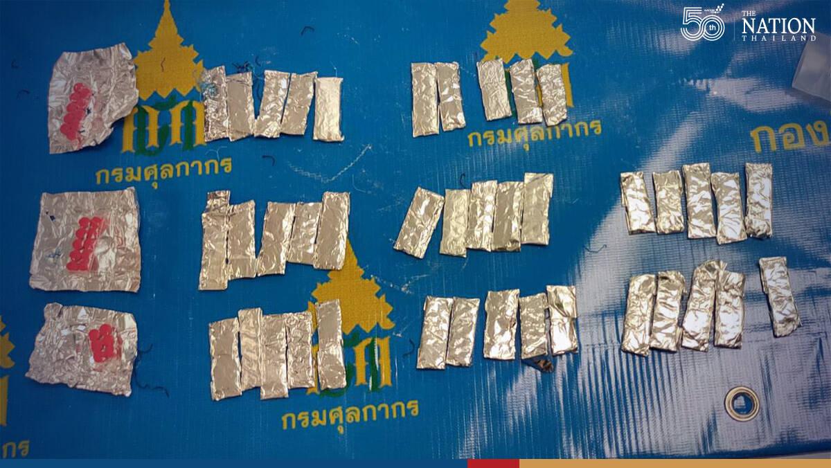 Haul of over 6,000 amphetamine pills headed to Israel stopped at Suvarnabhumi
