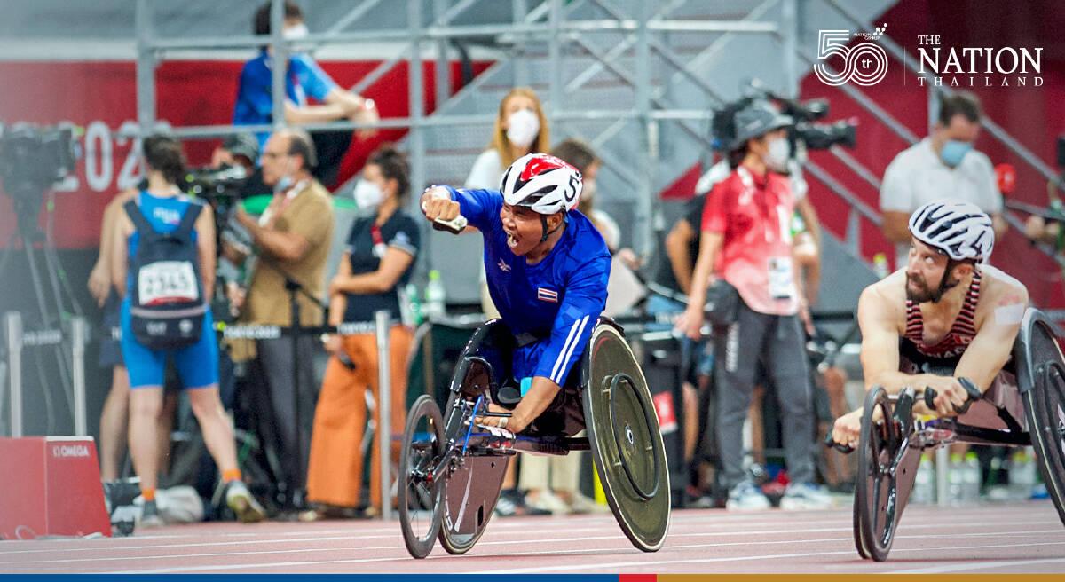 Pongsakorn strikes gold for Thailand at Tokyo Paralympics