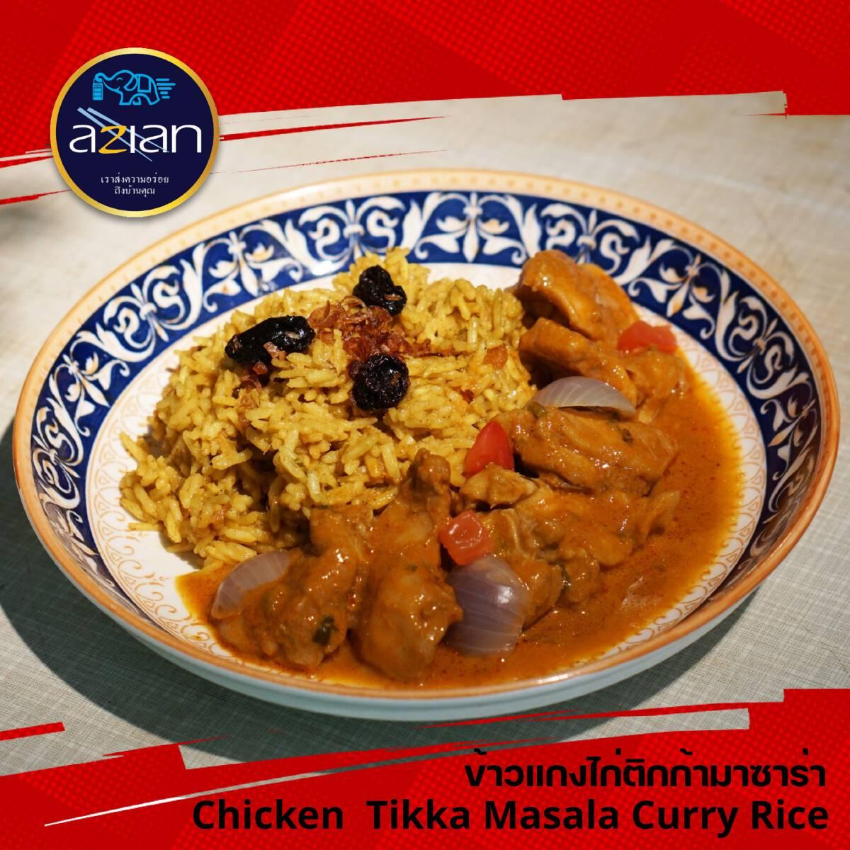 Chicken Tikka Masala Curry Rice