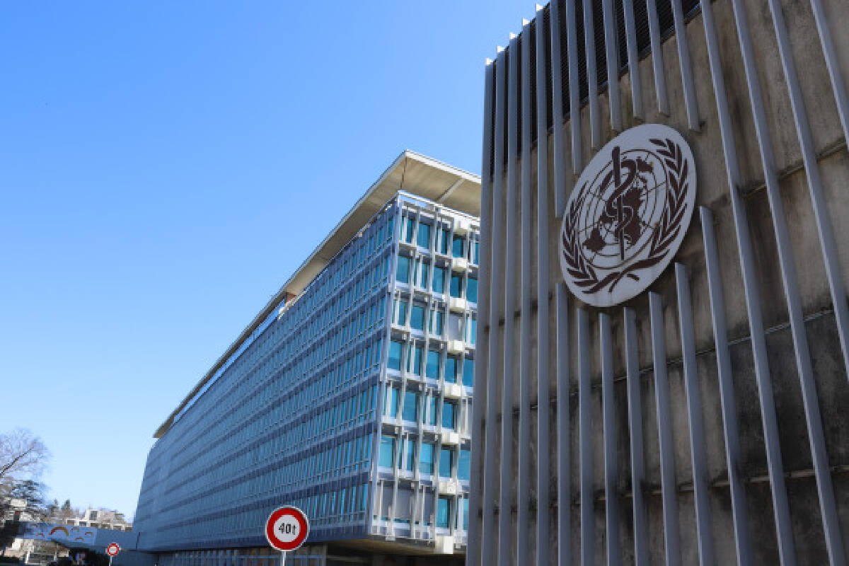 Photo taken on March 30, 2021 shows an exterior view of the World Health Organization (WHO) headquarters in Geneva, Switzerland.