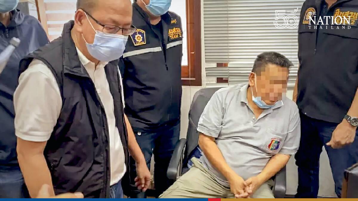Retired Nonthaburi police inspector caught extorting money