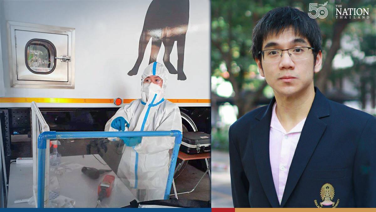 Thai researchers develop world's first Covid-19 sweat test