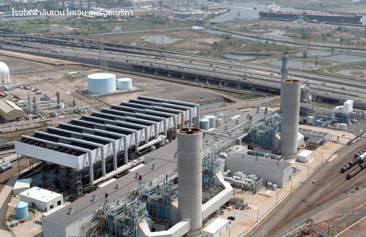 Linden Cogeneration Announces Hydrogen Fuel Blending Arrangement  Reducing CO2 Emissions by 10%