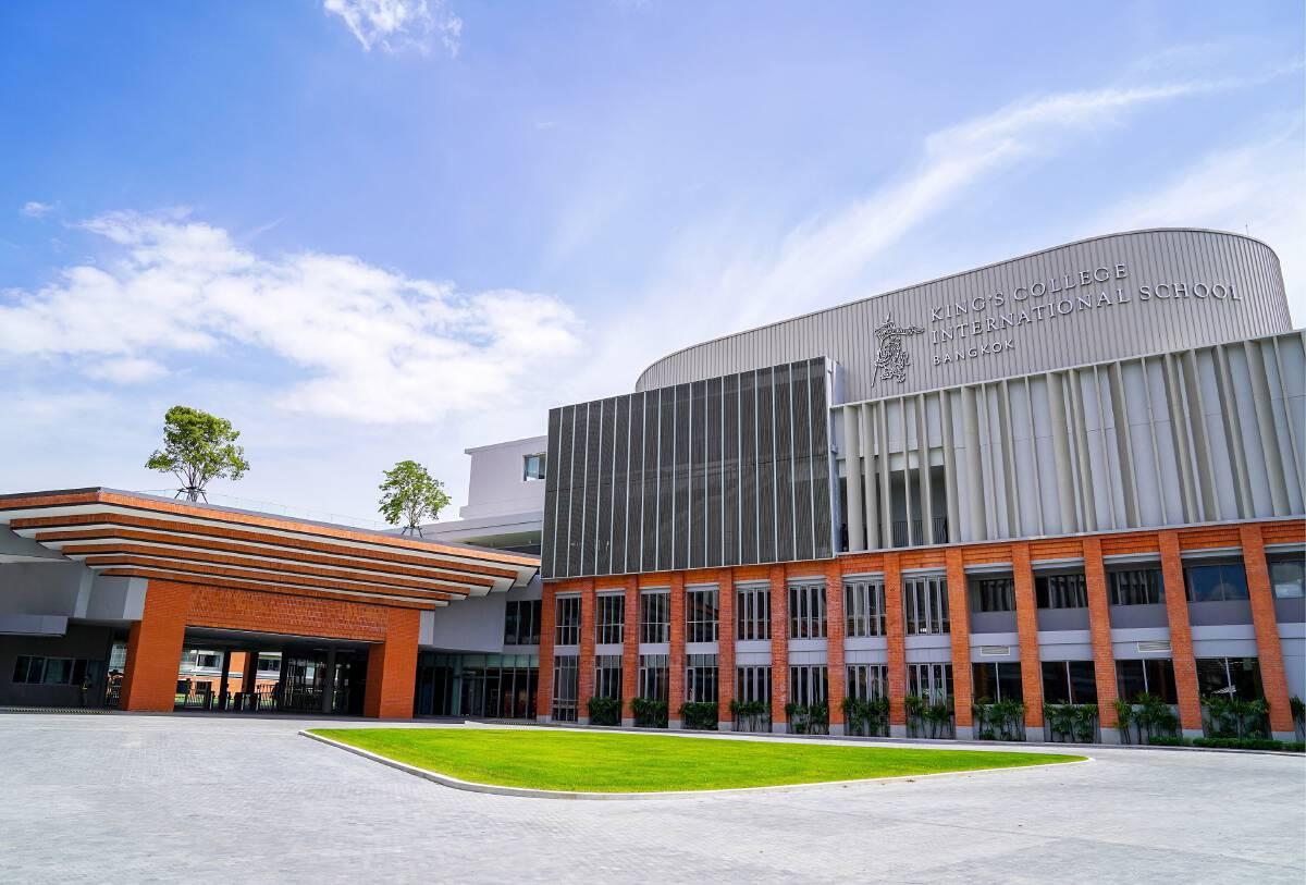 King's College International School Bangkok (King's Bangkok)