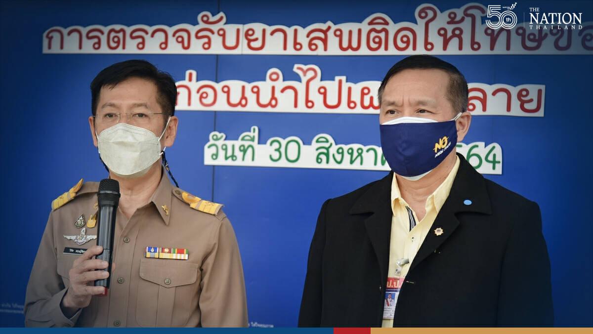27 tonnes of seized drugs worth almost 30 billion baht set alight