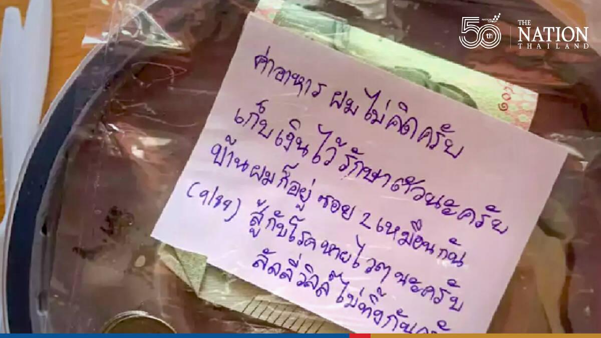 Food deliveryman foots customers' food bill