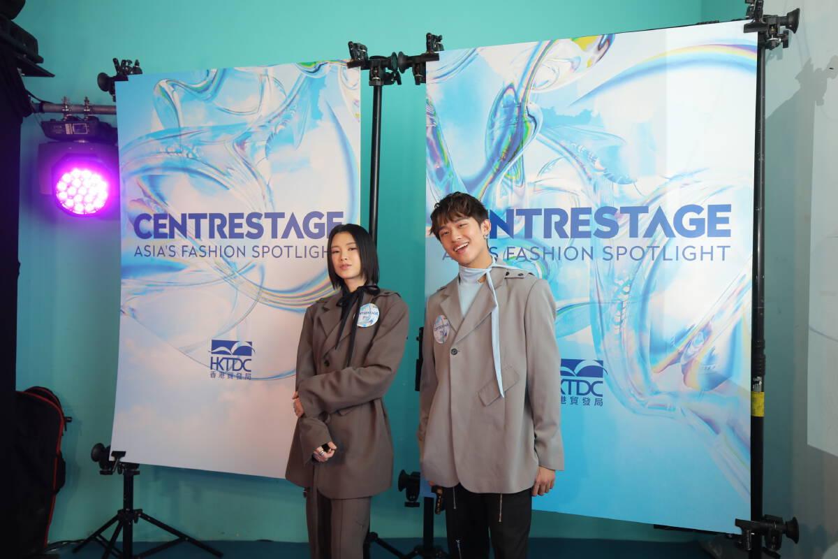 Asia's fashion spotlight CENTRESTAGE returns next month