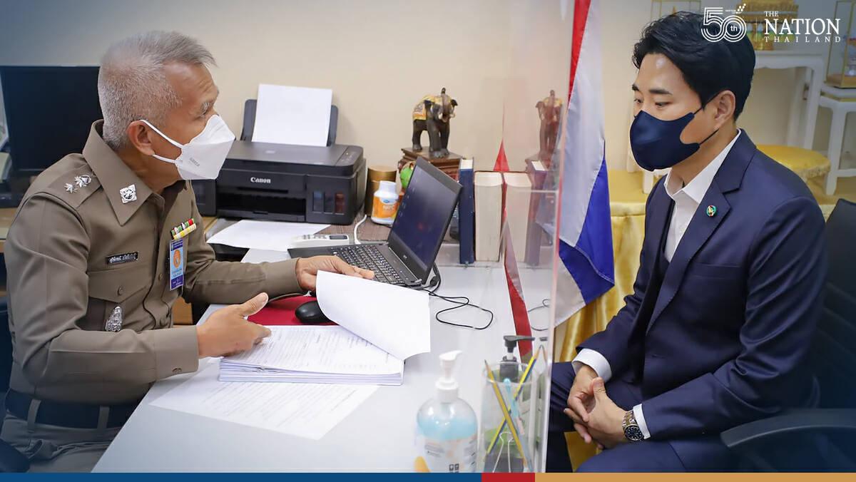 Panipaks South Korean coach applies for Thai citizenship