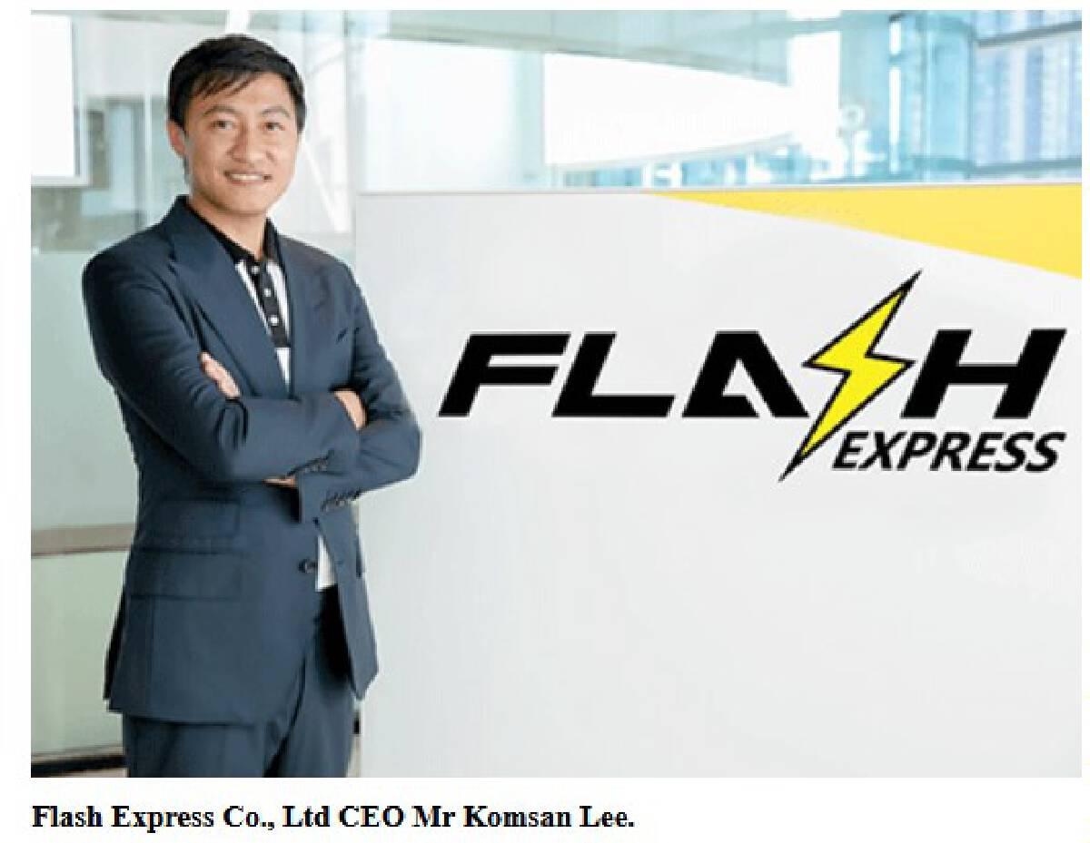 "Thai-Lao businesses launch ""Flash Laos"", enter e-commerce in CLMV countries"