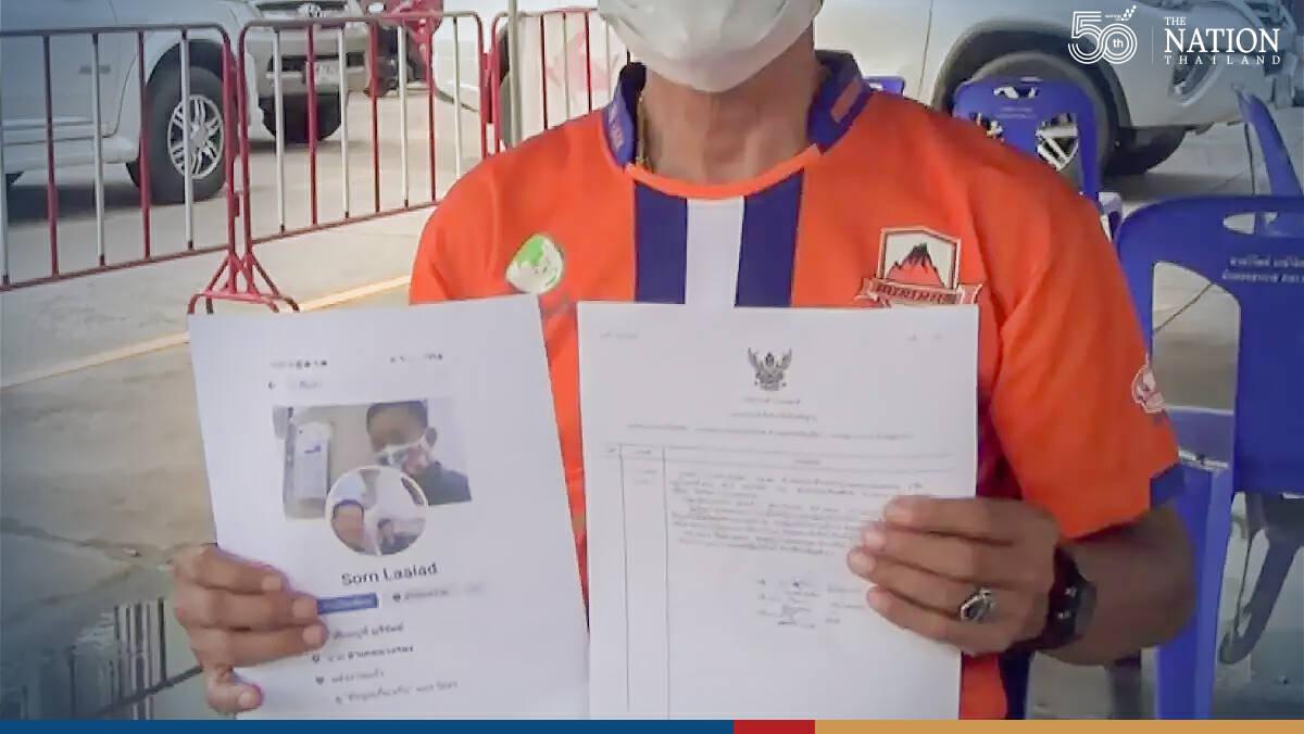 Teacher, 59, caught in Facebook honeytrap by 'gorgeous' Kalasin woman