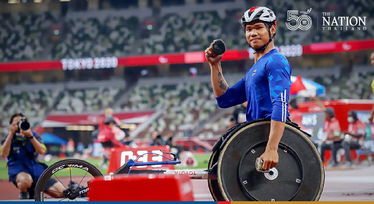 """Athiwat """"Few"""" Pang-nuea, in the men's wheelchair"""