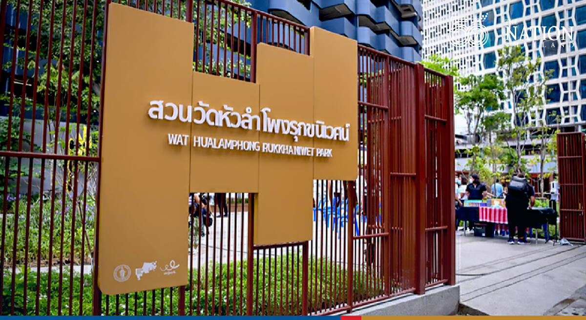 New park opens in central Bangkok